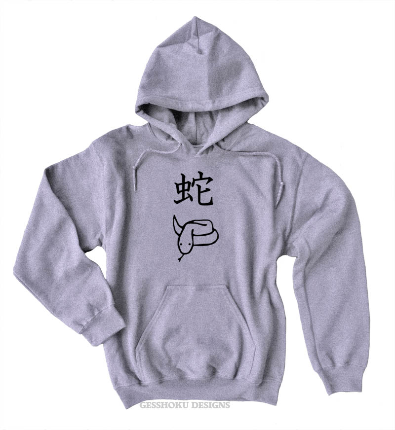 Year of the Snake Pullover Hoodie - Light Grey