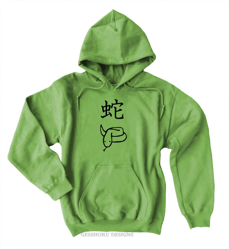 Year of the Snake Pullover Hoodie - Lime Green