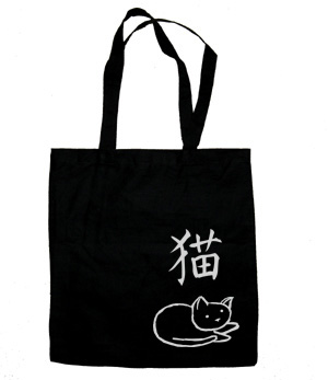 Year of the Cat Tote Bag (silver/black)