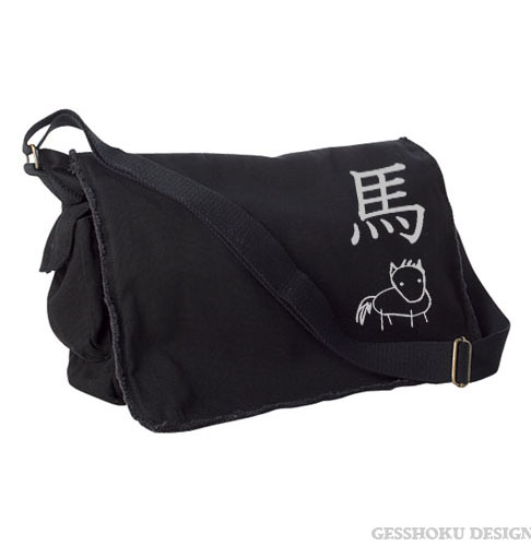 Year of the Horse Chinese Zodiac Messenger Bag -